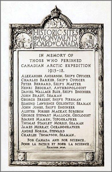Pamětní deska se jmény těch, kteří zemřeli. V důsledku kuriozní osudné náhody se ztratila při stěhování Kanadského národního archivu do jiné budovy v šedesátých letech 20. století