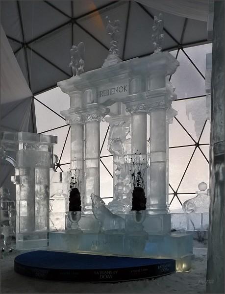 Hrebienok, Tatranský ľadový dóm