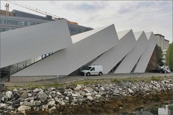 Tromsø, muzeum Polaria