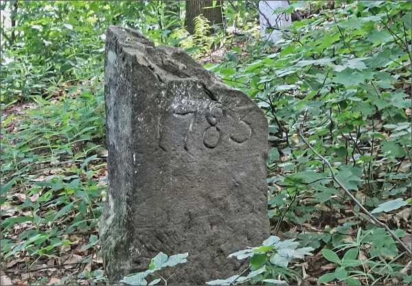 Jánské kameny, historický hraniční kámen