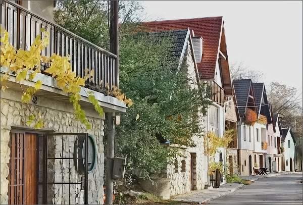 Vinařské domy ve Strachotíně
